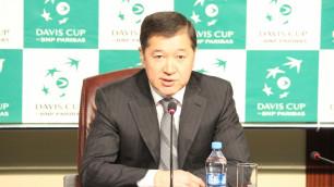 Главы федераций дали старт матчевой встречи Казахстан - Чехия