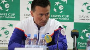 Доскараев: Решение по заявке на матчи приму завтра