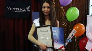 Мисс Vesti.kz стала первокурсница спортивной академии