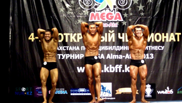 В Алматы прошел открытый чемпионат Казахстана по бодибилдингу