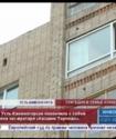 Жена известного хоккеиста выбросилась из окна в Усть-Каменогорске