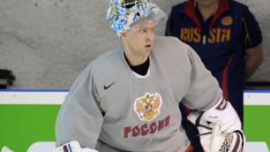 Билялетдинов выбрал вратаря на игру ЧМ по хоккею с финнами