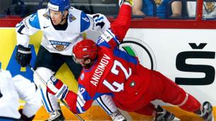 Россия потерпела второе поражение на ЧМ по хоккею