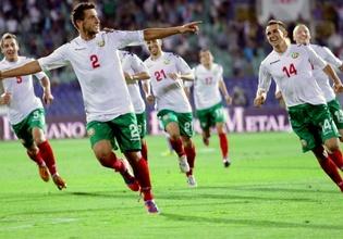 Сборная по футболу болгария [PUNIQRANDLINE-(au-dating-names.txt) 67