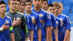 АНОНС ДНЯ, 29 мая. Казахстанские футболисты сыграют с Россией в Минске