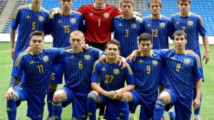 АНОНС ДНЯ, 11 ИЮНЯ. Казахстанские футболисты сыграют с Беларусью