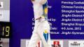 После победы на чемпионате Азии казахстанский шпажист нацелился на Универсиаду