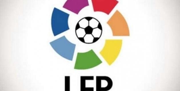 Трансферы Чемпионата Испании (лето 2013)