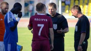 Время начала матчей 17-го тура казахстанской премьер-лиги