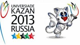 Казахстан ждет медали в шестой день Универсиады