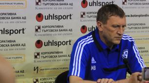Мирослав Беранек: Трудно играть против хозяев вдесятером
