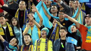 Казахстан обошел Боснию и Герцеговину в клубном рейтинге УЕФА