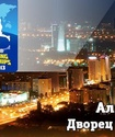 На чемпионат мира по боксу в Алматы приедут более 600 спортсменов