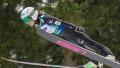 Японская лыжница стала победительницей алматинского этапа Гран-при