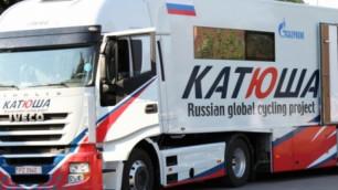 """Российские велокоманды """"Русвело"""" и """"Катюша"""" обокрали на ЧМ в Италии"""