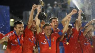 Россия выиграла чемпионат мира по пляжному футболу