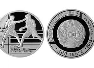 В Казахстане выпустили монету к чемпионату мира по боксу