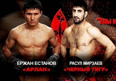 Картинки по запросу Расул Мирзаев-Ержан Естанов. FIGHT NIGHTS GLOBAL 86. 1 апреля. Казахстан