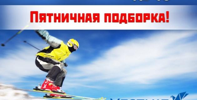 Пятничная подборка спортивных видео и гифок. Выпуск 13