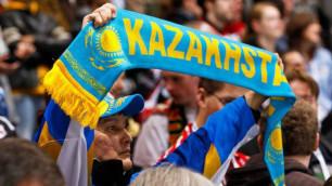 300 казахстанских болельщиков могут поехать на Олимпиаду в Сочи
