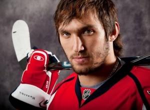 Александр Овечкин забил юбилейную шайбу в НХЛ