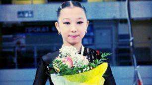 Юная казахстанская фигуристка выиграла турнир в Словакии