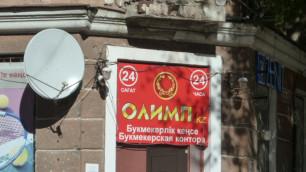 """Букмекерскую контору """"Олимп"""" заподозрили в неуплате налогов"""