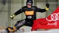 Сноубордистка Цой выступила на этапе Кубка мира в Австрии