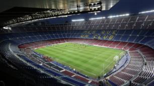 """""""Барселона"""" отказалась от строительства нового стадиона"""