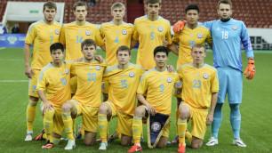 Кубок Содружества: Казахстан проиграет в матче за пятое место - букмекеры