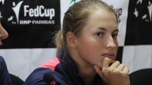 Кубок Федерации: Для меня большая честь сыграть на FedCup - Юлия Путинцева