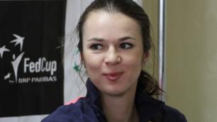 Кубок Федерации: Небольшое недомогание не помешает Воскобоевой выйти на корт