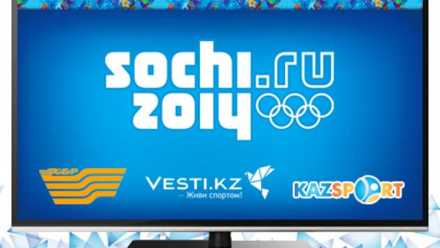 Олимпиада в Сочи: Расписание трансляций с участием казахстанцев