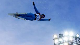 Казахстанские фристайлисты не попали в финал Олимпиады с первой попытки