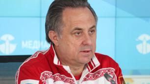 В случае серьезной заявки Россия готова поддержать Алматы в борьбе за Олимпиаду-2022