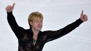 Плющенко решил показать в прямом эфире свою операцию