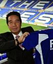 Владельца английского футбольного клуба признали виновным в отмывании денег