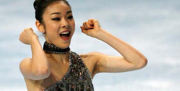 СМИ назвали имя молодого человека фигуристки Ю На Ким