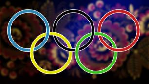 Четыре города вместе с Алматы прислали заявки на проведение Олимпиады-2022