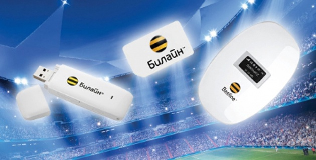 Итоги 3 тура конкурса прогнозов от Vesti.kz и Beeline