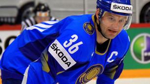 Капитаном сборной Казахстана по хоккею в матче против Италии будет Уппер