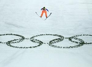 Сборная Казахстана по прыжкам с трамплина ищет иностранного тренера