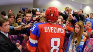 Овечкин будет капитаном сборной России на чемпионате мира по хоккею