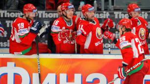 У нас четкая задача - выходить и биться в каждом матче - форвард сборной Беларуси по хоккею