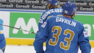 Гаврилин стал автором первой шайбы сборной Казахстана на ЧМ-2014
