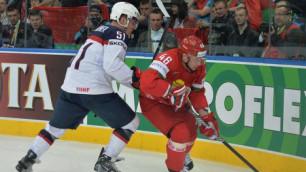 Форвард сборной Беларуси по хоккею Костицын пропустит матч с Казахстаном