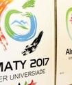 В Алматы приступают к строительству объектов Универсиады