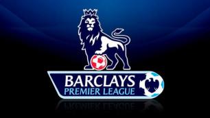 KazSport купил права на трансляцию английской премьер-лиги