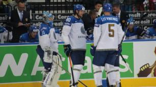 Сборная Казахстана по хоккею сохранит прописку в элите - болельщики