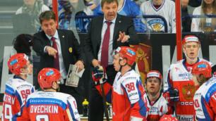 Тренер сборной России посоветовал подопечным опасаться Казахстан